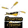 logotip-pocetak