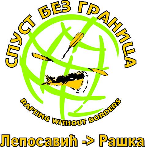 Znak2015-Leposavic-Raska-474x480